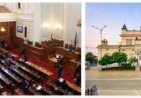 Parliamentary Democratic Republic of Bulgaria
